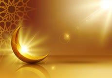 också vektor för coreldrawillustration Hälsningkort till Ramadan Kareem med golen 3d Royaltyfria Foton