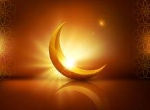 också vektor för coreldrawillustration Hälsningkort till Ramadan Kareem med golen 3d Royaltyfri Fotografi