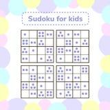 också vektor för coreldrawillustration Sudoku lek för barn med bilder Fotografering för Bildbyråer