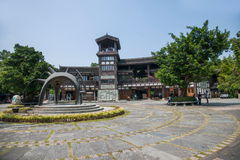 OCT East Shenzhen Meisha tea tea Weng Valley town square. Shenzhen City, Guangdong Province, Meisha OCT East Valley Tea Tea Ancient Town Square Royalty Free Stock Image