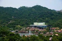 OCT. Shenzhen est Meisha photo libre de droits