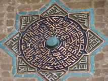 Octahedron with Arabic script. On the madrasa in Samarkand Royalty Free Stock Images