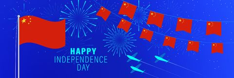 October 1 China Independence Day greeting card.  Celebration background with fireworks, flags, flagpole and text. Vector illustration royalty free illustration