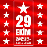 29 October Cumhuriyet Bayrami, Republic Day Turkey, Graphic for design elements. Vector illustration. 29 October Cumhuriyet Bayrami, Republic Day Turkey Stock Photos