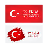 29 october Happy Republic Day Turkey. 29 Ekim Cumhuriyet Bayraminiz kutlu olsun. Translation: 29 october Happy Republic Day Turkey. Greeting card design Stock Image
