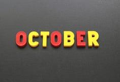 October Royalty Free Stock Photos