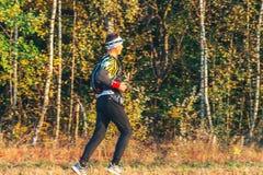 October 6, 2018 Novogrudok Belarus Castle Road Cross Country Run royalty free stock photos