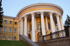 October Palace building Royalty Free Stock Photography