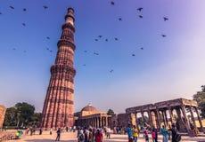 October 27, 2014: Ruins of the Qutb Minar in New Delhi, India Stock Photo