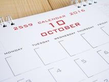 2016 octobre à la page 1 de calendrier Images libres de droits