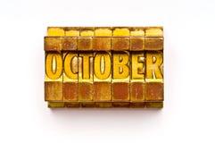 Octobre Photographie stock libre de droits