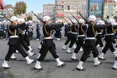 29 octobre célébration de jour de République en 2017 Image libre de droits