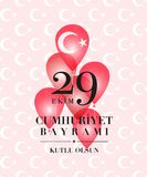 29 octobre jour national de République de la Turquie Image stock