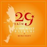 29 octobre jour national de République de la Turquie Images stock