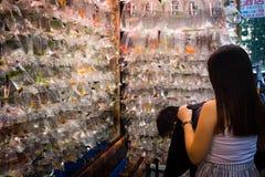 Octobre 2015 : Le marché de poisson rouge à Hong Kong Photos libres de droits