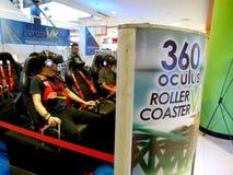 Oculus Royalty Free Stock Image