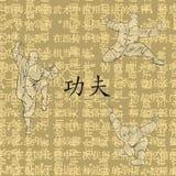 ocupan a tres hombres con un kung-fu Fotografía de archivo
