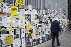 Ocupe el movimiento central, Hong Kong Fotografía de archivo libre de regalías