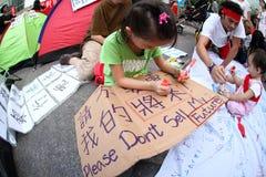 Ocupe Hong Kong imagens de stock