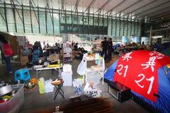 Ocupe la protesta central de Hong-Kong Imagen de archivo