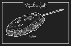 Odżywczy kofta na kiju od tradycyjnego Arabskiego jedzenia ilustracji