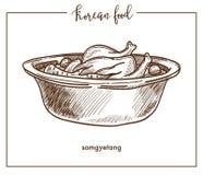 Odżywczy samgyetang w głębokim pucharze od Koreańskiego jedzenia ilustracji