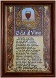 Oda wino Zdjęcia Stock