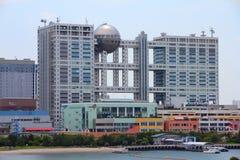 Odaiba, Τόκιο Στοκ εικόνα με δικαίωμα ελεύθερης χρήσης