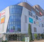 Odaiba modern architecture Tokyo Japan Stock Images