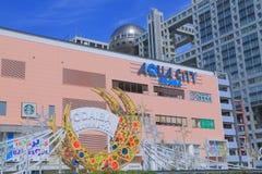 Odaiba modern architecture Tokyo Japan Stock Photography