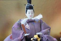 Odairi-Sama Royalty-vrije Stock Afbeeldingen
