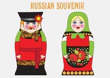 odciąć listy umiejętności pamiątki rosyjskiego drzewa Matryoshka również zwrócić corel ilustracji wektora Zdjęcia Stock
