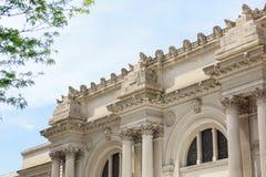 Oddolny widok architektoniczny szczegół Wielkomiejski muzeum sztuki zdjęcia royalty free