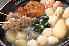 Oden , japanese food Royalty Free Stock Images