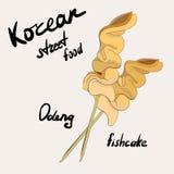 Odeng coreano del plato de la comida de la calle Eomuk tradicional coreano del plato Croqueta de pescados en un palillo libre illustration