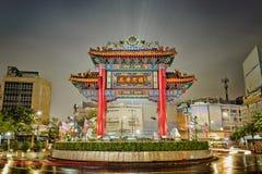 Odeon圈子在有城市交通的曼谷 库存图片