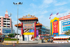 Odeon Arch or Jubilee gate in Chinatown, Bangkok Stock Photo