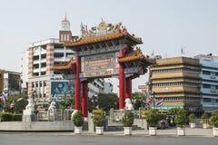Odeon Circus square in Bangkok Stock Image