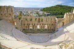 Odeon del Atticus de Herodes Imagen de archivo