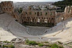 Odeon est un théâtre en pierre, Acropole d'Athènes images libres de droits