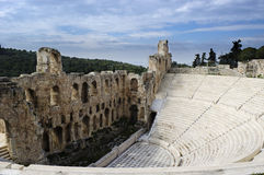 Odeon Herodes Atticus Obraz Royalty Free