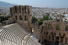 The Odeon of Herodes Atticus, Athens Stock Image
