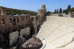 Odeon theatre Herodes Atticus Zdjęcie Royalty Free
