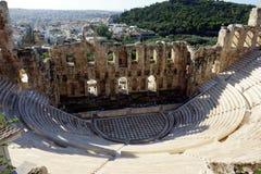 Odeon van Herodes Atticus Stock Foto