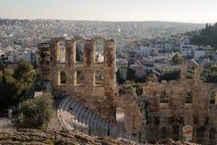 Odeonen av den Herodes atticusen Arkivbilder