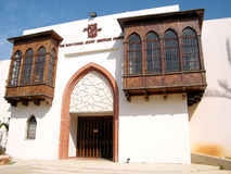 Oder Yehuda Babylonian Jewry Museum 2011 lizenzfreies stockfoto