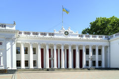 Odesa. City administration Stock Photos