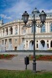 Odessa Stockbild