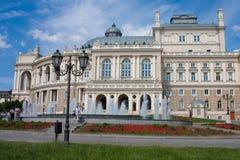 Odessa Imagem de Stock