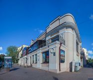 Odessa Academic Russian Dramatic Theatre imagem de stock royalty free